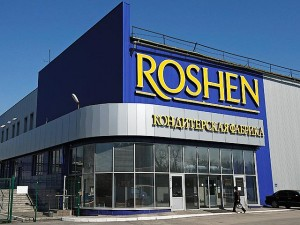 Roshen Lipetk