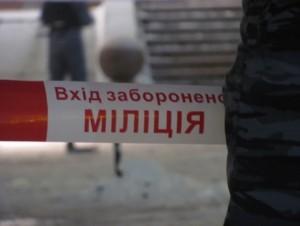 banda politie Ucraina