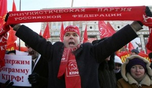 comunist rus