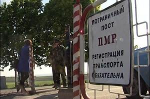graniceri transnistria