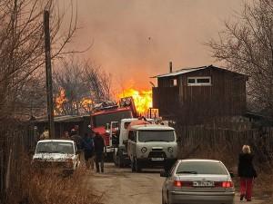 incendiu Hakasia