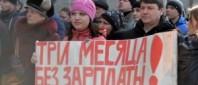 invatatori proteste