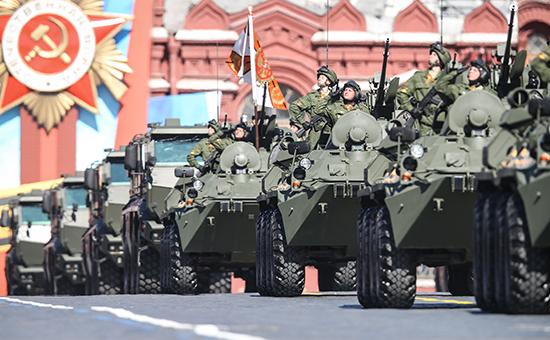 Parada militara moscova