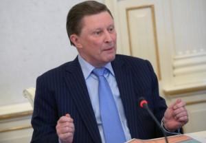 Serghei Ivanov