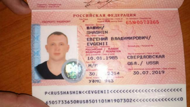 pasaportmilitarrus