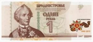 rubla1