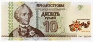 rubla2