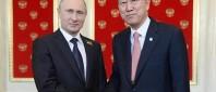 Ban ki-moon Putin