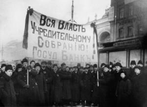 Adunarea Constituanta Rusia 1918