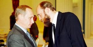 Putin Pugacev