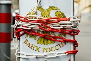 banca centrala a Rusiei