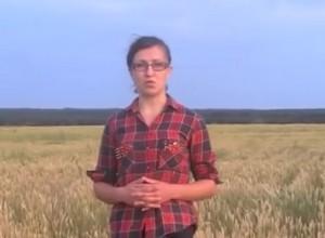 fermier rus