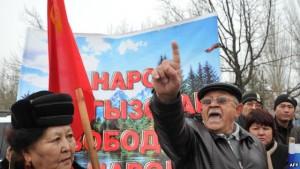 kirghizi