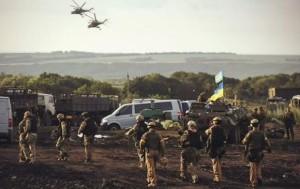 militari ucr2