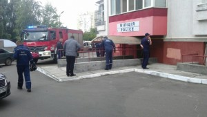 politie lviv