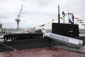 submarin Novorossisk