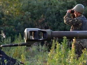 Artilerie ucr