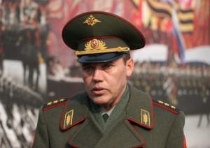 Gherasimov