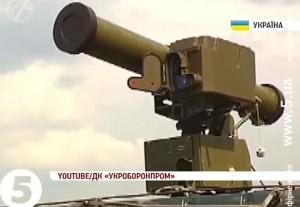 Javelin ucrainean