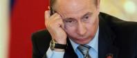 Putin dilema
