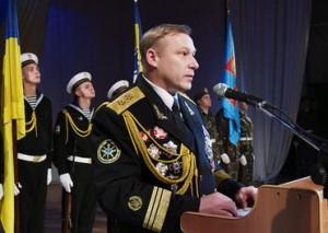 Serghei Eliseev
