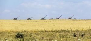 artilerie