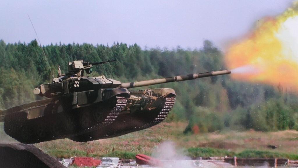 biatlon tancuri