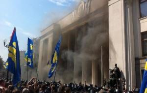 rada Kiev
