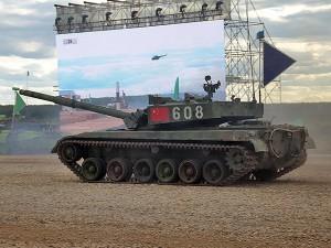 tanc china