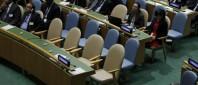 The seats for Ukraine