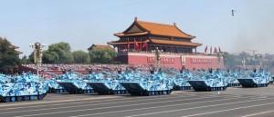 blindate chineze