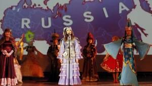 regiuni Rusia