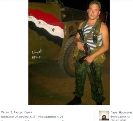 soldat Siria