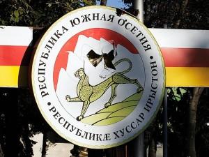 Osetia de Sud