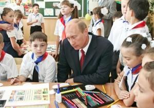 Putin pionieri