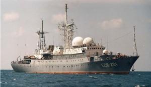 nava ruseasca recunoastere