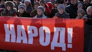 suporteri ai partidului comunist