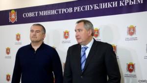 Aksenov Rogozin