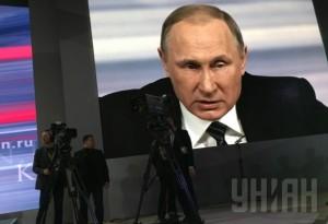 Putin conferinta
