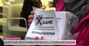 banca rusia