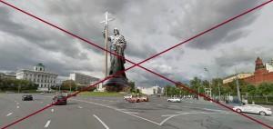 knyaz-vladimir-borovickaya