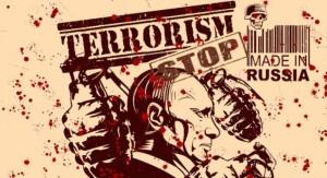 teroristi rusi