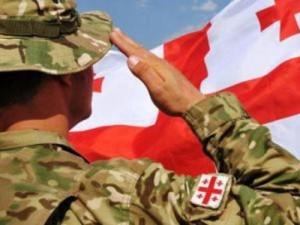 militar Georgia