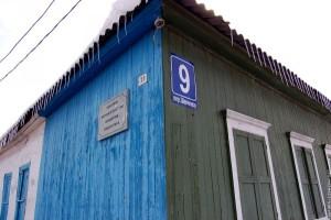 sevcenko Orenburg
