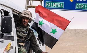 Siria palmira