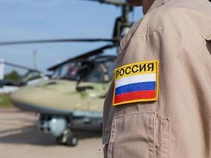 aviator rus