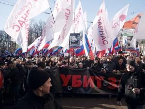 mars Nemtov