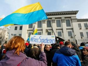 savcenko free