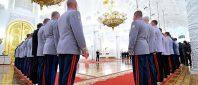 Putin FSB