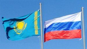 kazahstan Rusia
